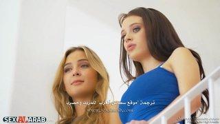 افلام بورن مترجمه xxx فاتنة العرب في Www.pormhub.net