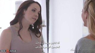 XXX أفلام محلية الصنع ، أفلام XXX مجانا ، العربية كس تبا على Www ...