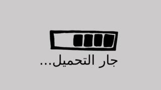 فديو سكس امريكي Xxx فاتنة العرب في Www Pormhub Net