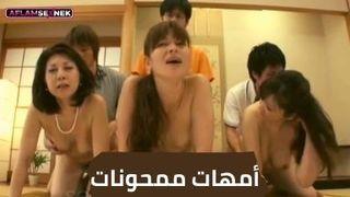 فيلم سكس محارم امهات ياباني طويل مدته ساعتين الجنس العربي القذر